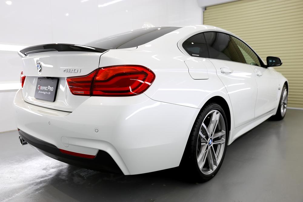 BMW F36/420i LCI GC