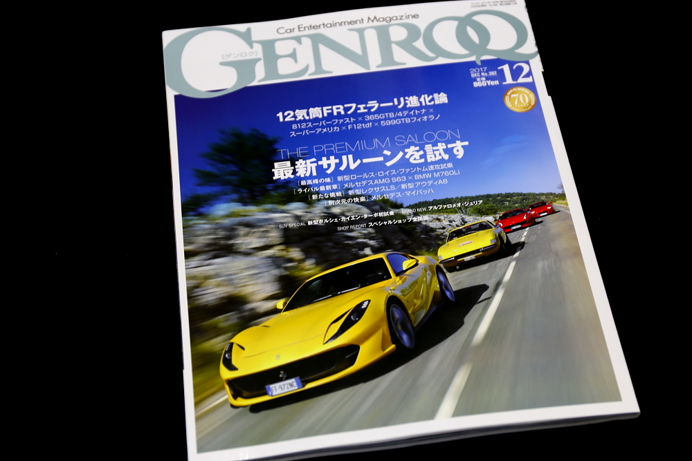 GENROQ 12月号 掲載!!