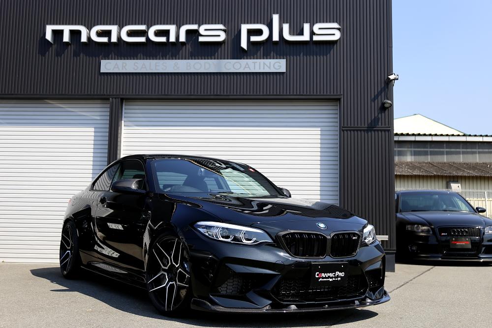 BMW F87N/M2コンペティション & 鏡面磨き+9H 5レイヤー施工!!