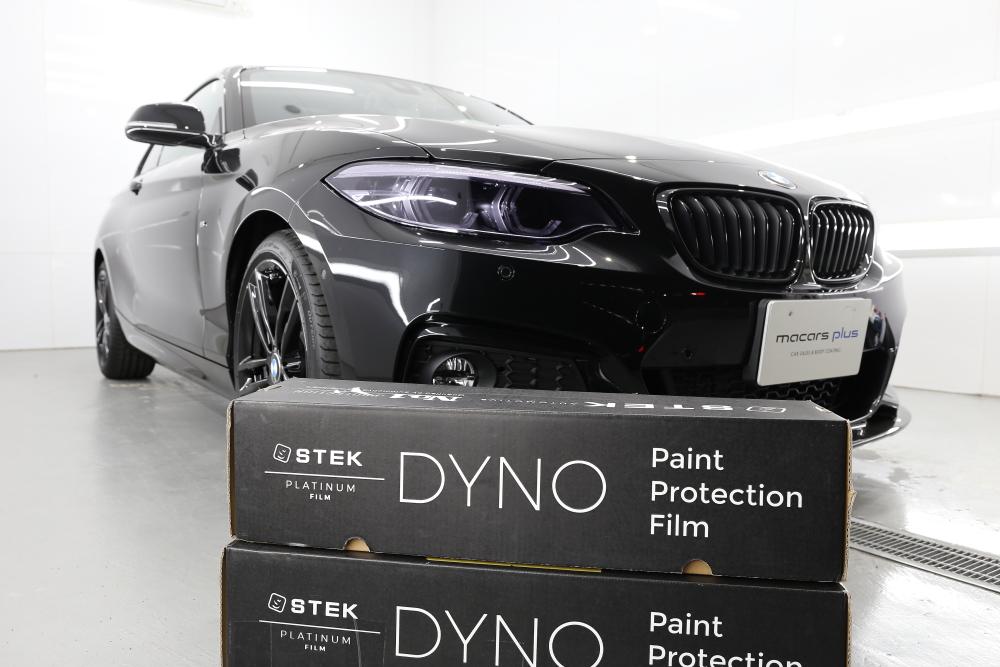BMW F22/220i M-Sport& STEK DYNOshade+鏡面磨き+mp+コーティング施工!!