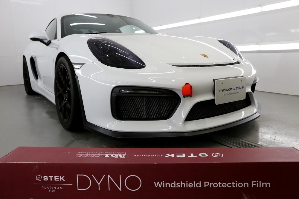 Porsche CaymanGT4 & STEK DYNOwindshield+ボディメンテナンス施工!!