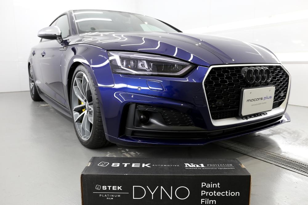 Audi S5/B9 SB & STEK DYNOshade ヘッドライトプロテクションフィルム施工!!