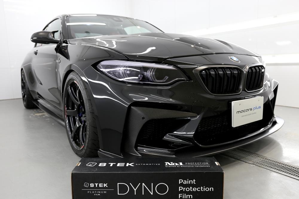 BMW F87N/M2Competition & STEK DYNOshade+DYNOmatte+DYNOshield!!