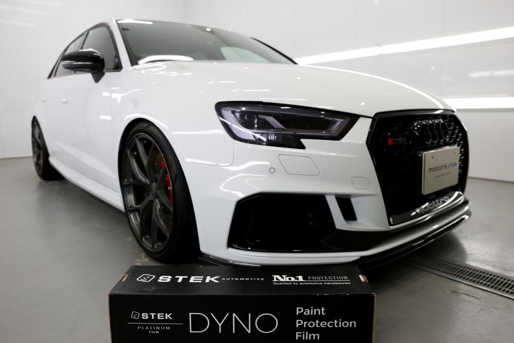 Audi RS3/8V & STEK+コーティングメンテナンス施工!!