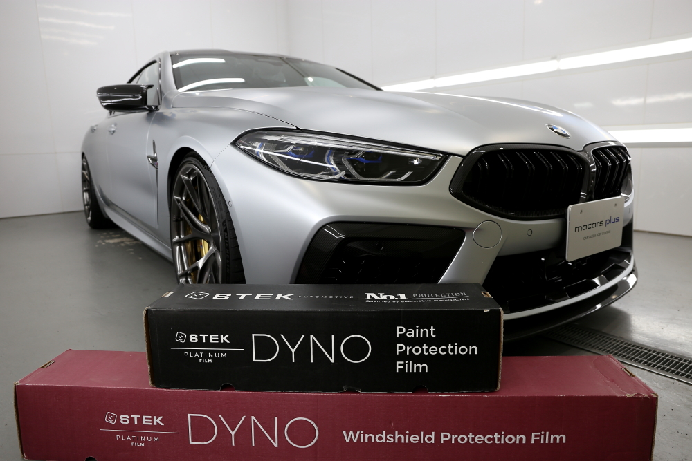 BMW M8/GC Competition & STEK DYNOshield+DYNOwindshield!!