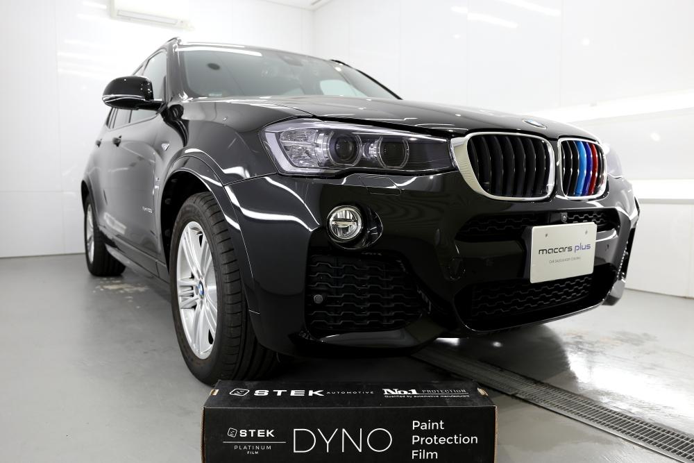 BMW F25/X3 & STEK DYNOshade!!