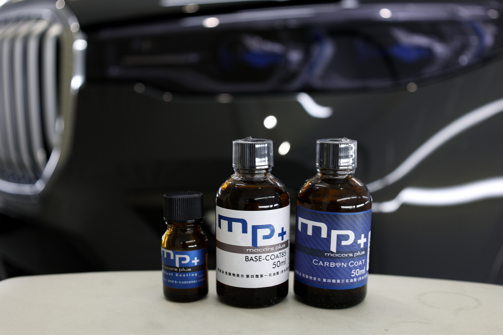 BMW X7 xDrive 40d M-Sport & 鏡面磨き+コーティング施工+STEK DYNOshade施工!!
