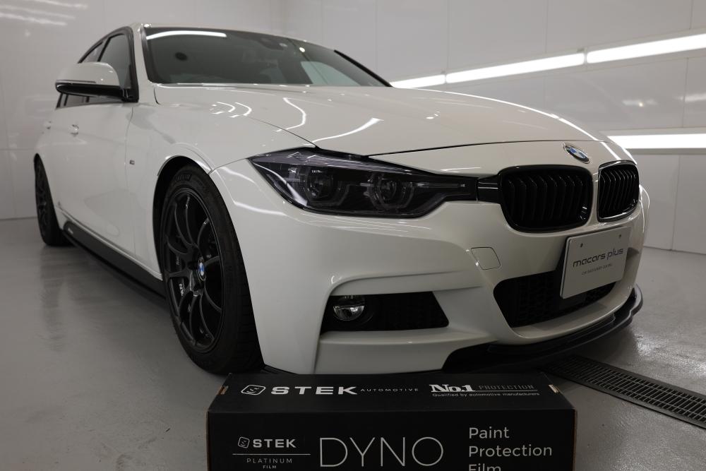 BMW F30/320D LCI & STEK DYNOshade!!